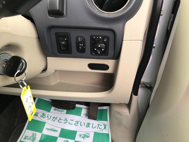 S FOUR ETC 4WD AT オーディオ付(10枚目)