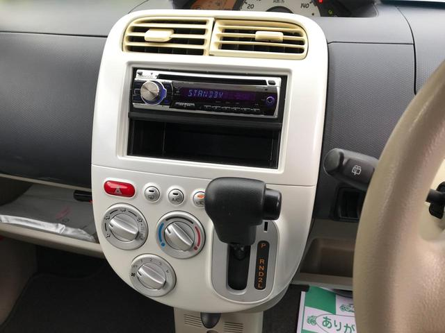 S FOUR ETC 4WD AT オーディオ付(11枚目)