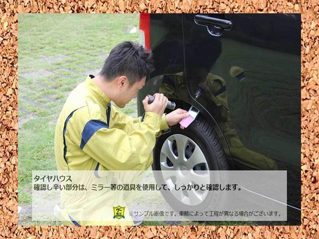 S FOUR ETC 4WD AT オーディオ付(18枚目)