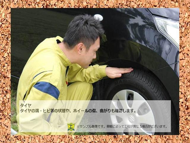 S FOUR ETC 4WD AT オーディオ付(20枚目)