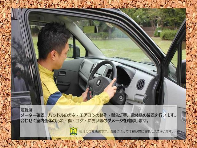 S FOUR 4WD 修復歴無し 内外装仕上げ済み 保証付き(26枚目)