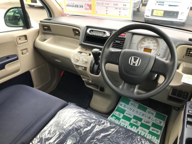 G 軽自動車 4WD ブルー AT AC キーレス(7枚目)