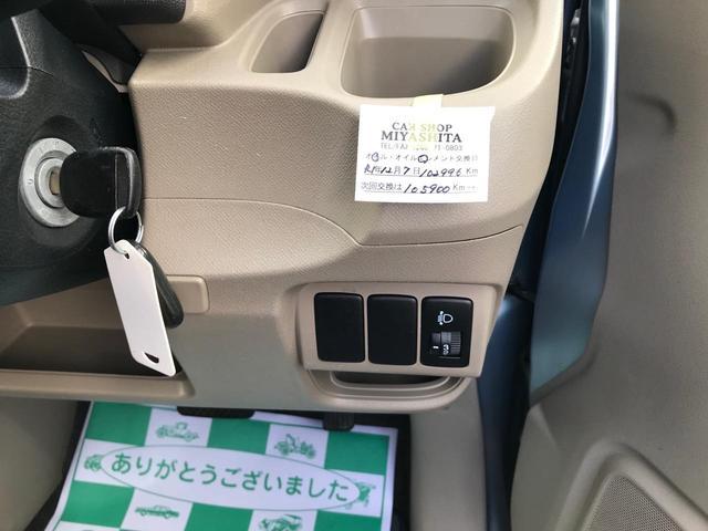 G 軽自動車 4WD ブルー AT AC キーレス(10枚目)