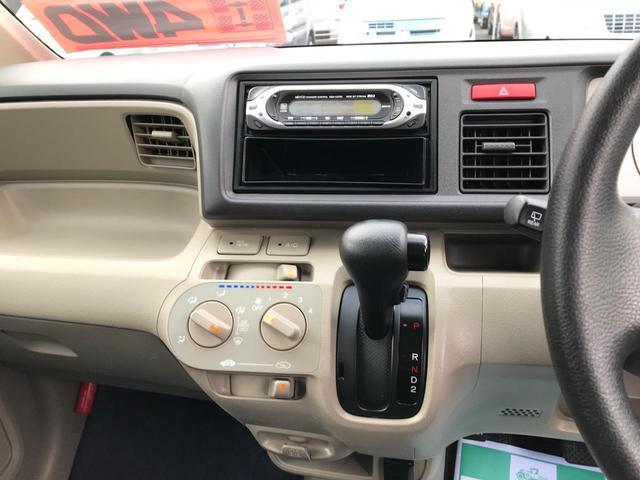 G 軽自動車 4WD ブルー AT AC キーレス(11枚目)