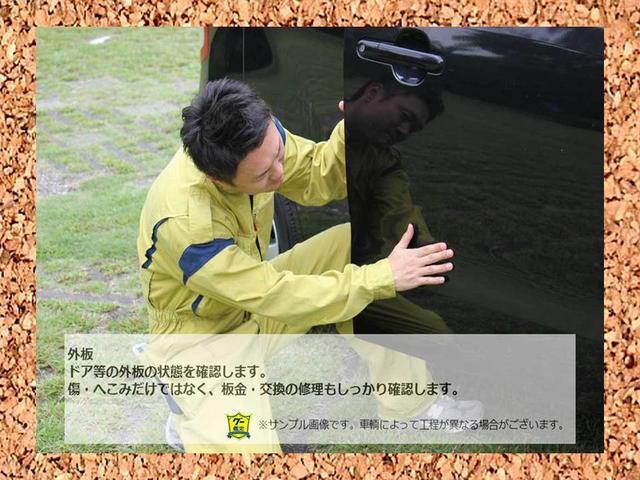 G 軽自動車 4WD ブルー AT AC キーレス(19枚目)