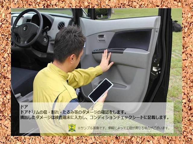 F 修復歴無し 内外装仕上げ済み 保証付き(25枚目)