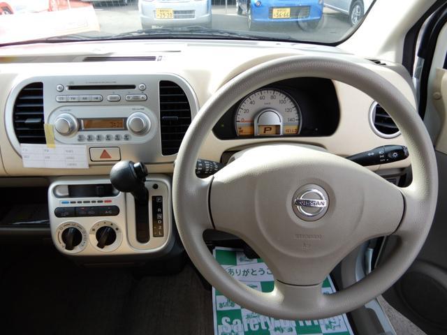 G 4WD 修復歴無し 内外装仕上げ済み 保証付き(11枚目)