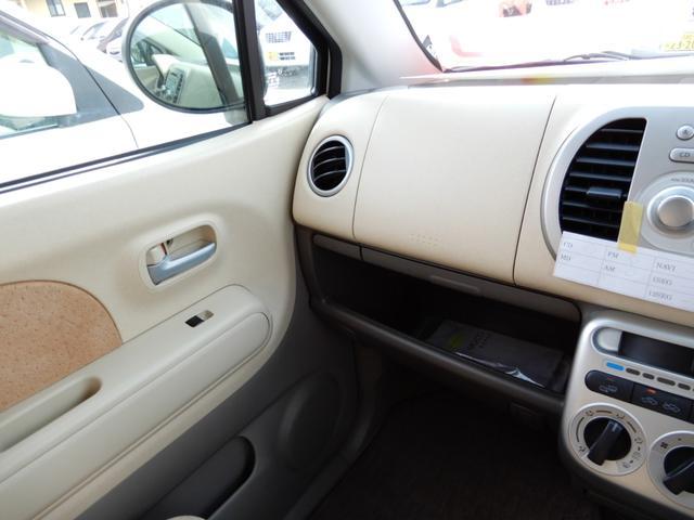 G 4WD 修復歴無し 内外装仕上げ済み 保証付き(16枚目)