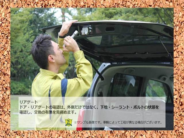 G 4WD 修復歴無し 内外装仕上げ済み 保証付き(25枚目)