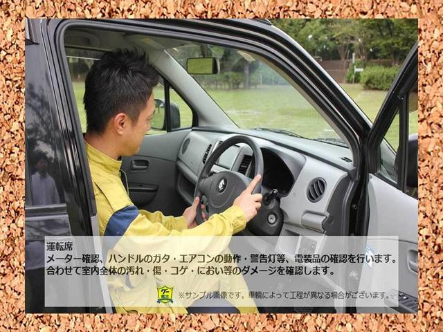 G 4WD 修復歴無し 内外装仕上げ済み 保証付き(28枚目)