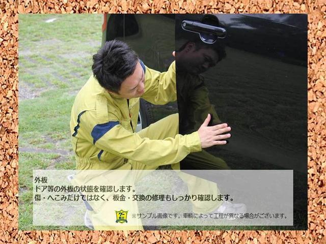S 修復歴無し 内外装仕上げ済み 保証付き(19枚目)