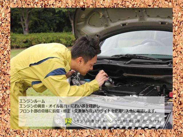 E FOUR 4WD 修復歴無し 内外装仕上げ済み 保証付き(23枚目)