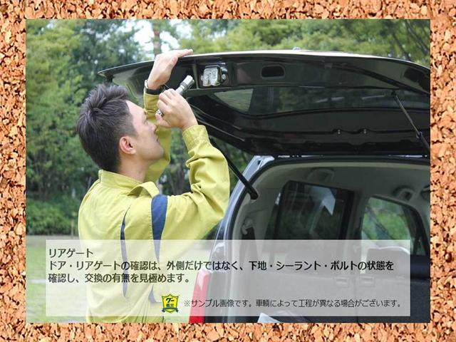 E FOUR 4WD 修復歴無し 内外装仕上げ済み 保証付き(25枚目)
