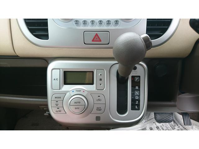 X  4WD キーレス フルオートエアコン(11枚目)