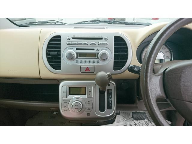 X  4WD キーレス フルオートエアコン(15枚目)