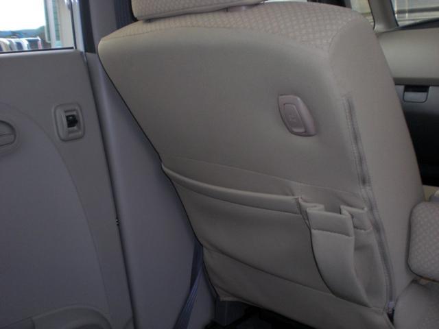 「ダイハツ」「タント」「コンパクトカー」「長野県」の中古車42