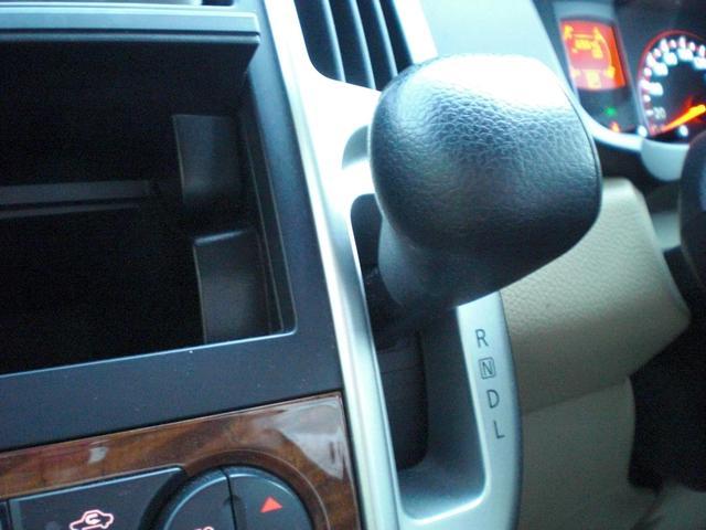 2.0G 4WD キーレス スライドドア 8人乗り(11枚目)
