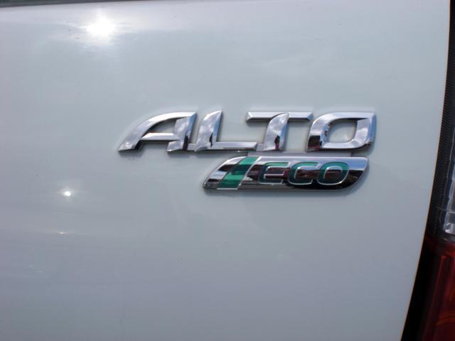 ECO-S 2WD アイドリングストップ パワーウィンドウ(23枚目)