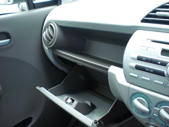 ECO-S 2WD アイドリングストップ パワーウィンドウ(30枚目)