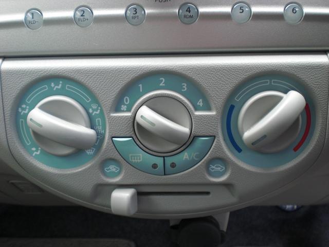 ECO-S 2WD アイドリングストップ パワーウィンドウ(40枚目)