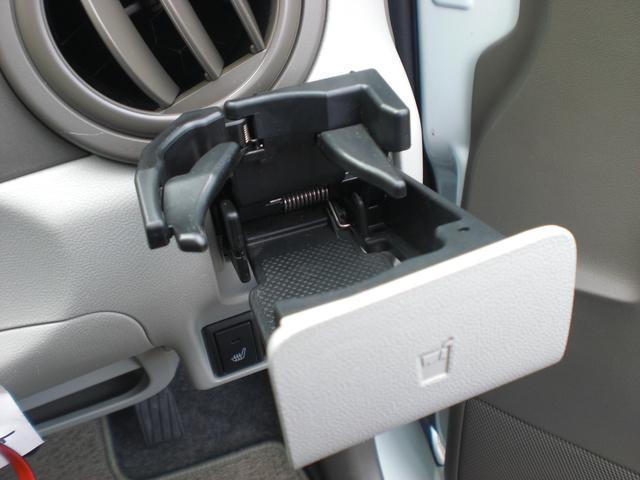 ECO-S 2WD アイドリングストップ パワーウィンドウ(44枚目)