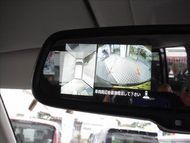 ハイウェイスターXターボエマージェンシーブレーキ全方位カメラ(16枚目)