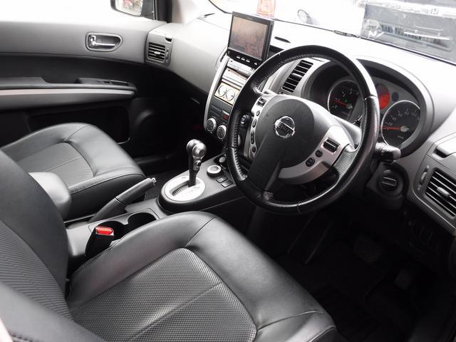 20X 4WD ストラーダナビフルセグ リアモニター フロント&バックモニター クルコン 撥水シート 社外マルチメーター MKW16AW ジオランダ―A/Tタイヤ キセノン ルーフキャリア(30枚目)