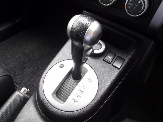 20X 4WD ストラーダナビフルセグ リアモニター フロント&バックモニター クルコン 撥水シート 社外マルチメーター MKW16AW ジオランダ―A/Tタイヤ キセノン ルーフキャリア(34枚目)