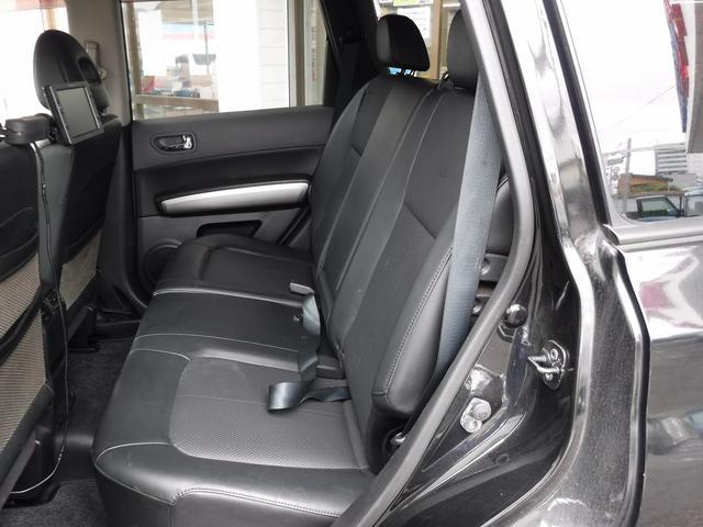 20X 4WD ストラーダナビフルセグ リアモニター フロント&バックモニター クルコン 撥水シート 社外マルチメーター MKW16AW ジオランダ―A/Tタイヤ キセノン ルーフキャリア(39枚目)