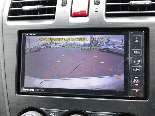 2.0i-L EyeSight(14枚目)