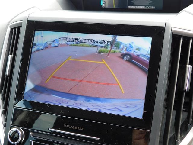 Touring EyeSight搭載車(15枚目)