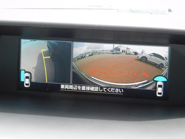 Touring EyeSight搭載車(16枚目)