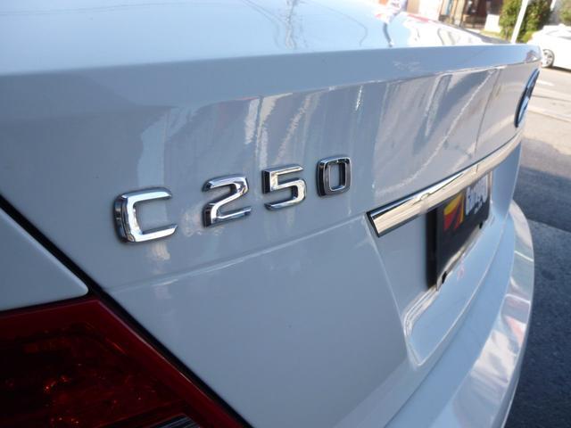 C250CGIブルーエフィシェンシーアバンG(16枚目)