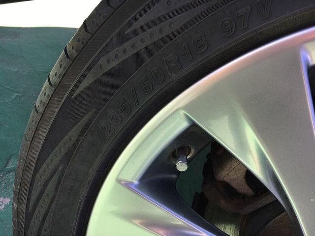 2.4ZプラチナセレクションII 4WD ナビ 後席モニター(18枚目)