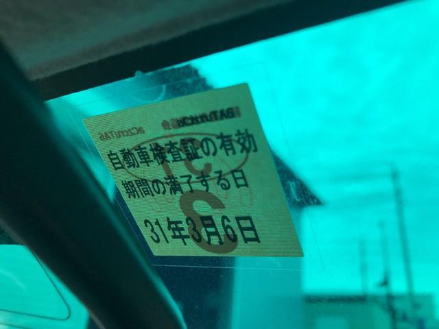 メヌエット 4WD キーレス CDデッキ 車検31年3月まで(17枚目)