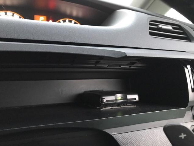 G Lパッケージ 4WD ローダウン スマートキー ETC(12枚目)
