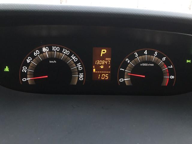 G Lパッケージ 4WD ローダウン スマートキー ETC(13枚目)