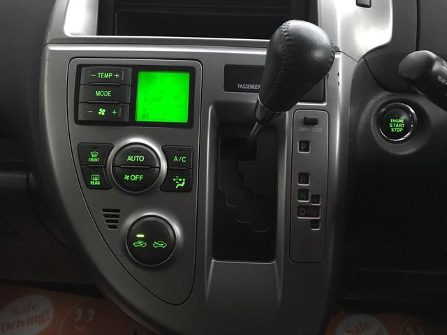 G Lパッケージ 4WD ローダウン スマートキー ETC(16枚目)