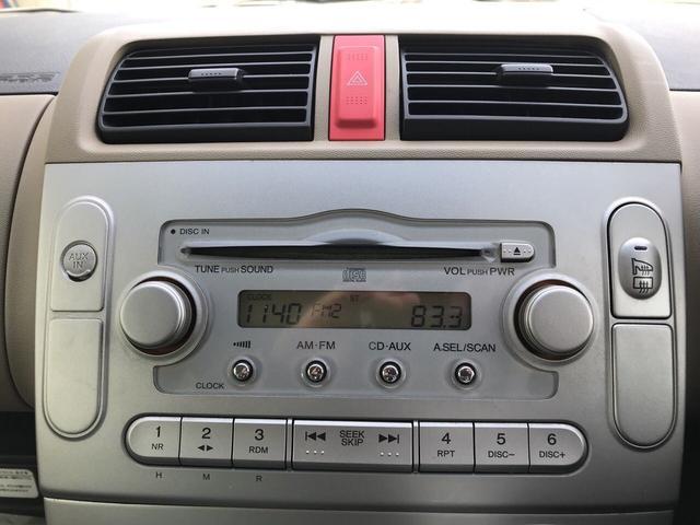 F 4WD スマートキー CD 新品タイヤ アルミホイール(11枚目)