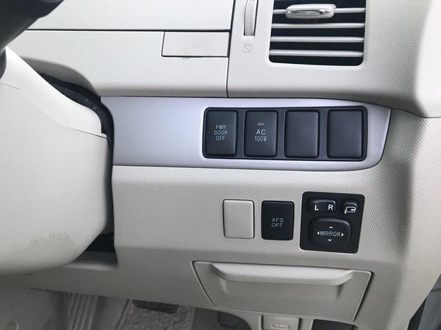X 4WD 7人乗 ナビTV バックカメラ 両側電動ドア(10枚目)