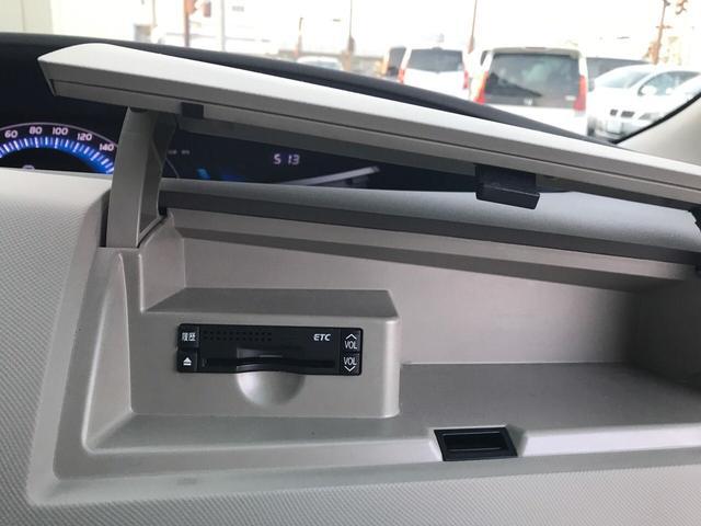 X 4WD 7人乗 ナビTV バックカメラ 両側電動ドア(11枚目)