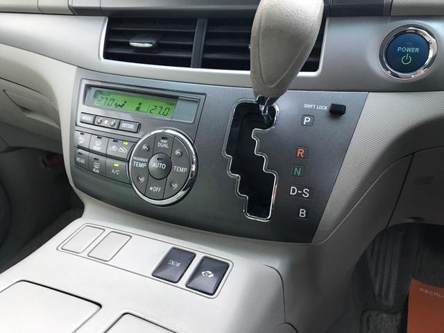 X 4WD 7人乗 ナビTV バックカメラ 両側電動ドア(15枚目)