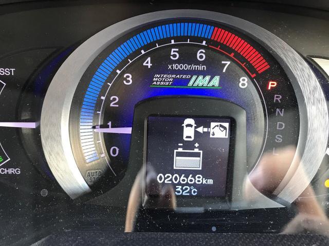L HIDライト キーレス CDデッキ 走行20700km(15枚目)