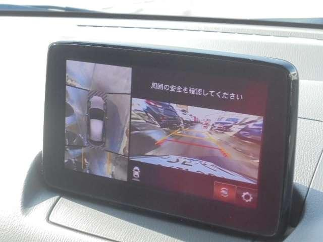 「マツダ」「デミオ」「コンパクトカー」「長野県」の中古車3
