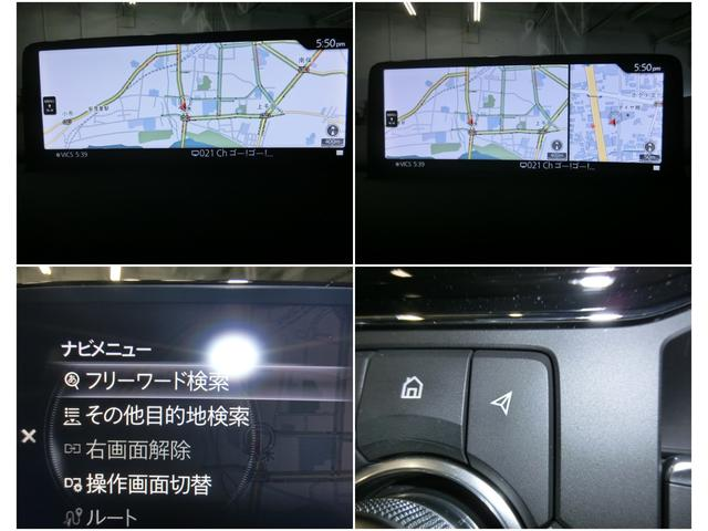 2.5 25S スマート エディション 4WD(19枚目)