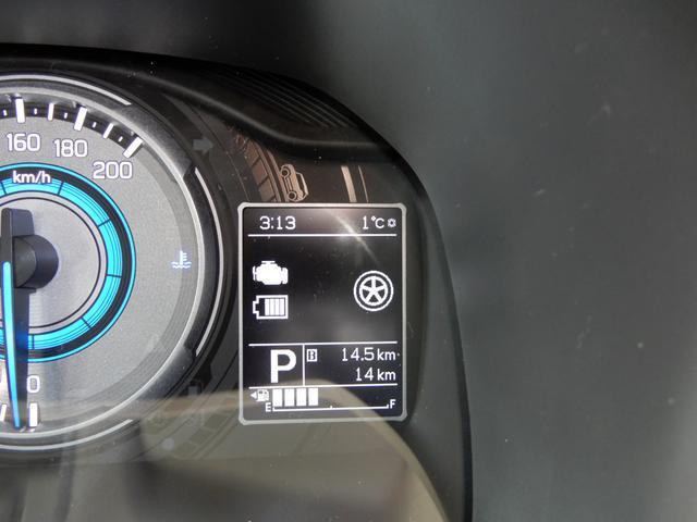 ハイブリッドMZ 4WD 登録済み未使用車 レーダーブレーキ(15枚目)