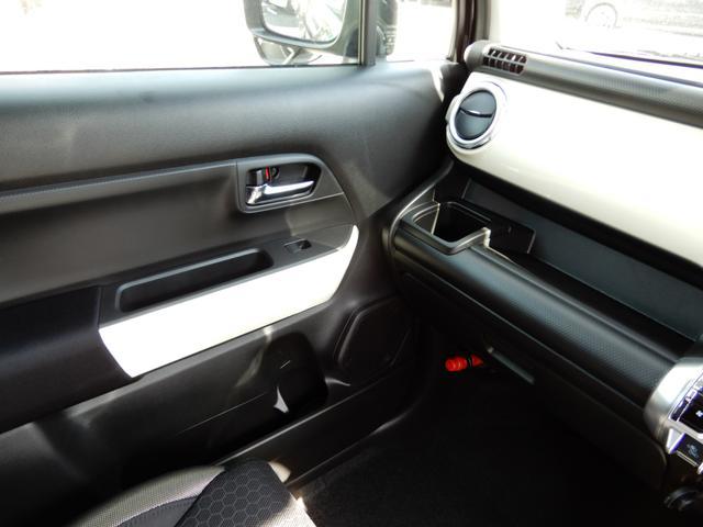ハイブリッドMZ 4WD 登録済み未使用車 レーダーブレーキ(18枚目)