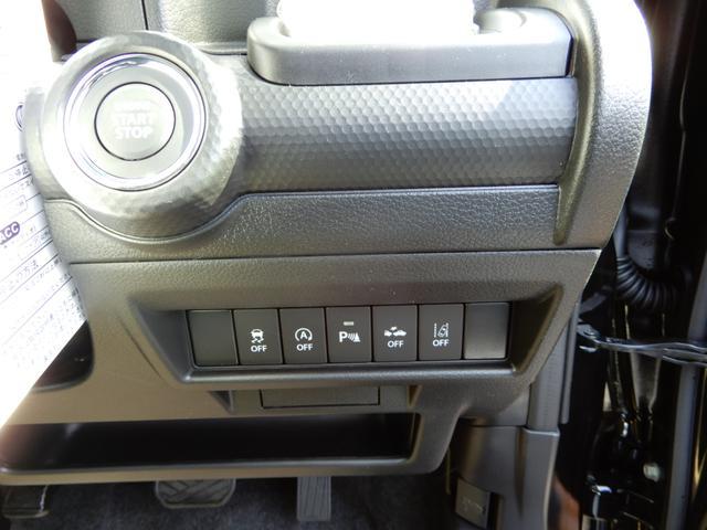 ハイブリッドMZ 4WD 登録済み未使用車 レーダーブレーキ(19枚目)