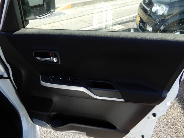 ハイブリッドMV 4WD 登録済み未使用車 レーダーブレーキ(12枚目)