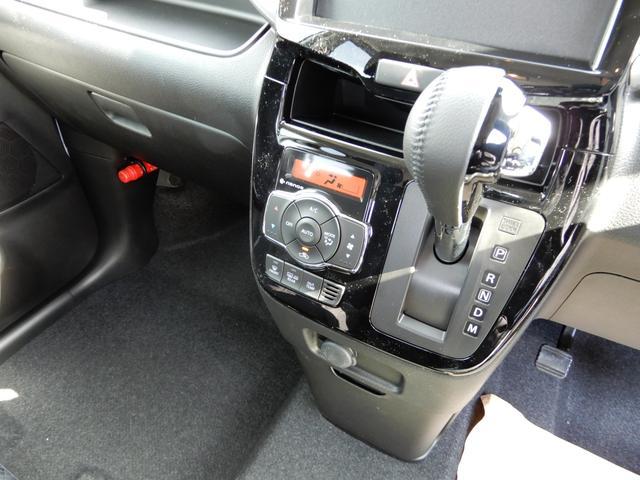 ハイブリッドMV 4WD 登録済み未使用車 レーダーブレーキ(16枚目)